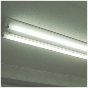 Ugly Fluorescent Light In Kitchen